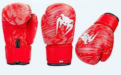 Перчатки боксерские детские на липучке Venum (PVC, 2-6 oz) PZ-MA-5432