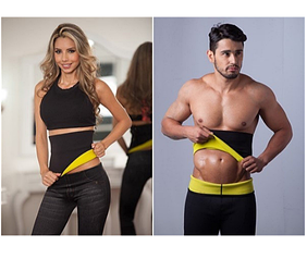 Стягивающий пояс-корсет для похудения Hot Belt Power Hot shapers (розмирXL-XXXL) (5461)