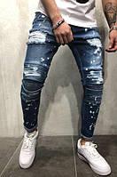 Мужские модные рваные джинсы