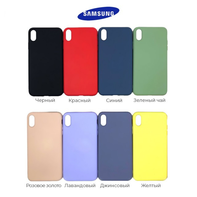 Чехол Silicone Case Full Cover Samsung A10 Черный