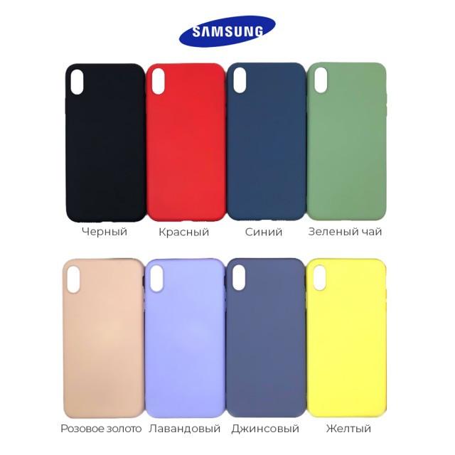 Чехол Silicone Case Full Cover Samsung A7 2018 Джинсовый