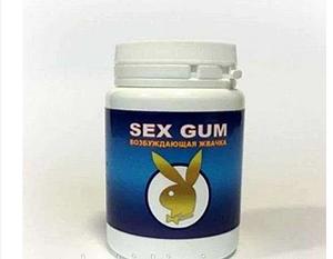 Sex Gum (Секс резин) - Мощный женский возбудитель, виагра, секс, интим