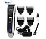 Машинка для стрижки Kemei KM-PG104 (5431), фото 2