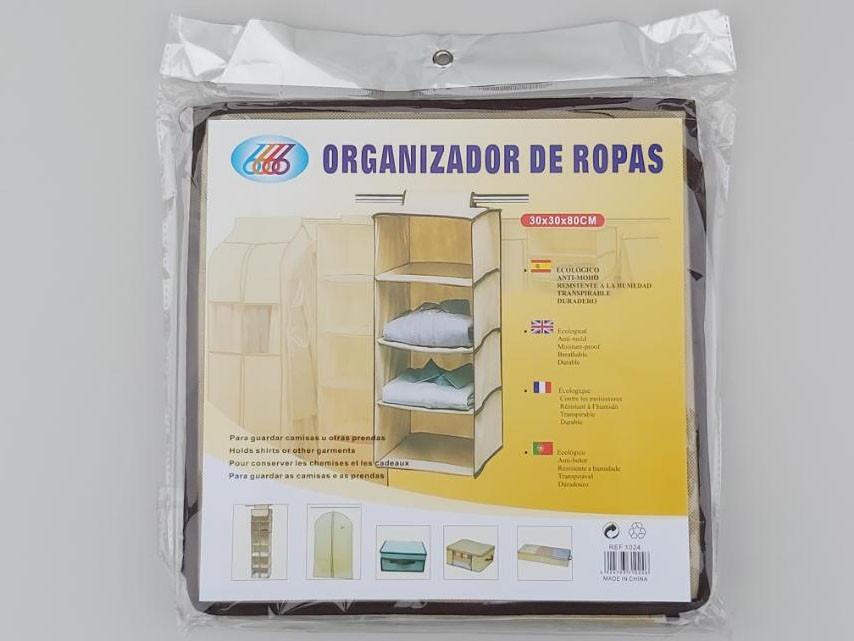 Розмір 30*30*80 см, на 4 відділення. Підвісний органайзер для зберігання бежевого кольору.
