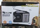 Радиоприемник Golon RX-608, фото 2