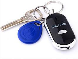 Брелок для ключей карманный QF 315 для поиска ключей с реагированием на свист (0899)