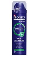 """Гель для бритья DEONICA FOR MEN """"Для чувствительной кожи"""" 200 мл 18шт / ящ."""