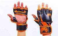 Перчатки для смешанных единоборств MMA FLEX VNM CHALLENGER (р-р S-XL, цвета в ассортименте)