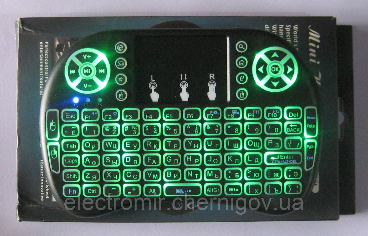 Беспроводная мини-клавиатура с тачпадом и подсветкой i8