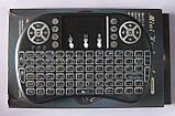 Беспроводная мини-клавиатура с тачпадом и подсветкой i8, фото 2
