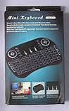 Беспроводная мини-клавиатура с тачпадом и подсветкой i8, фото 3