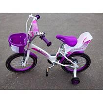 Детский двухколесный велосипед KIDS BIKE CROSSER 3 фиолетовый 18 дюймов