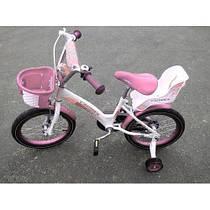 Детский двухколесный велосипед KIDS BIKE CROSSER 3 розовый 18 дюймов