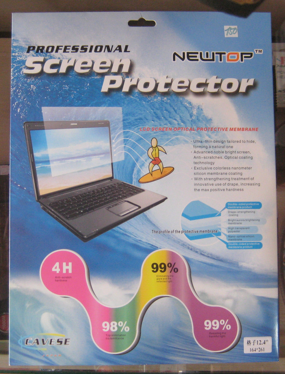 Защитная пленка для LCD экранов 164 на 261 мм