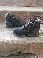 Демисезонные ботинки для мальчика р29 ТМ Kimboo