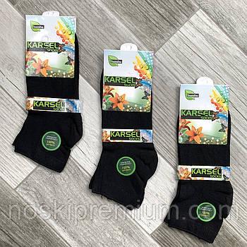 Носки женские демисезонные бамбук Karsel Socks, короткие, чёрные, 02108