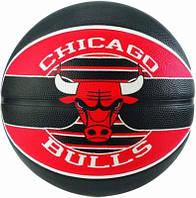 Мяч баскетбольный Spalding NBA Team Chicago Bulls Size 7
