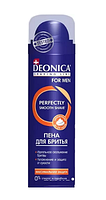 """Пена для бритья DEONICA FOR MEN """"Максимальная защита"""" 240 мл 18шт / ящ."""