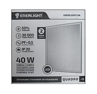 Светильник потолочный светодиодный ENERLIGHT QUADRO 40Вт 6500К