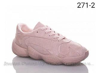 Жіночі кросівки DUAL