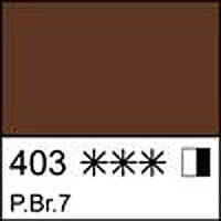 Краска масляная художественная МАСТЕР-КЛАСС марс коричневый темный 46 мл. ЗХК 351728 Невская палитра