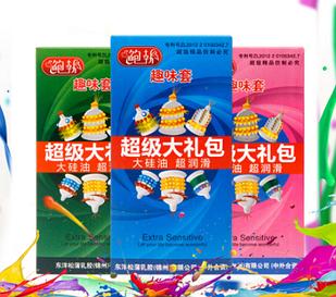 Ребристые презервативы, шипы и усики Extra Sensitive (упаковка 6шт, синий) оригинал 6934439715867с