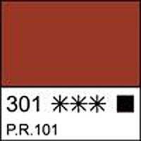 Краска масляная художественная МАСТЕР-КЛАСС индийская красная 46 мл. ЗХК 351720 Невская палитра