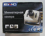 Миниатюрная камера видеонаблюдения ENC EC-309, фото 3