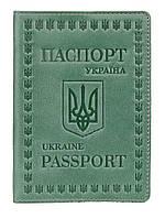 Добротная обложка для паспорта из натуральной кожи SHVIGEL 16134