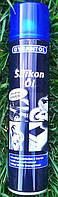Силиконовое масло Спрей Gyrantol 300 ml Silikon Oil