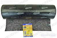 Термо-шумоизоляция салона 1,5 (450г/кв.м.) 0,72х5 м Аллигатор
