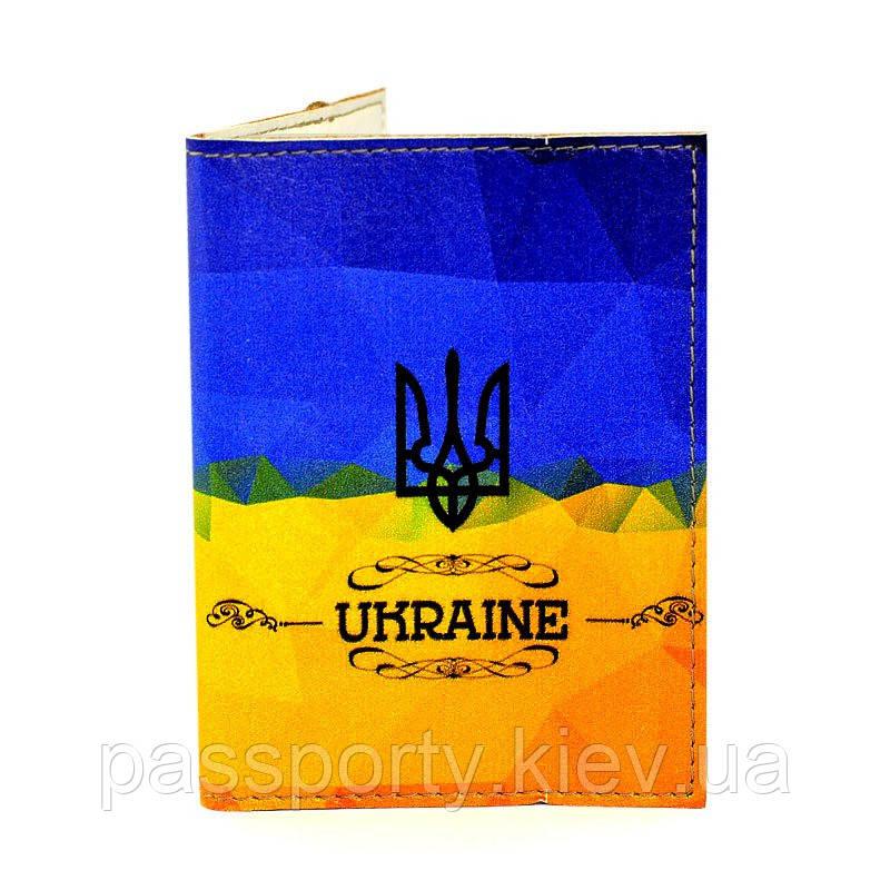 Обложка на автодокументы Украина