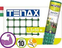 """Сітка полімерна Tenax """"Ранч-1"""" зелена (1,5х50м)"""