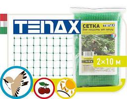 """Сітка полімерна Tenax """"Ортофлекс"""" зелена (2х10м)"""