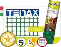"""Сітка полімерна Tenax """"Квадра 10"""" зелена (1х50м)"""
