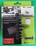 Универсальное зарядное устройство для ноутбуков MY-120W, фото 2