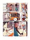 Щоденники Вишеньки. Том 2. Таємнича книга, фото 2