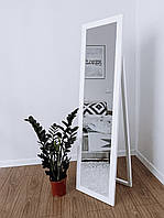 Дзеркало підлогове в дерев'яній рамі HomeDeco біле 150х40