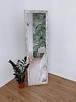 Дзеркало підлогове в дерев'яній рамі HomeDeco під старовину 150х50