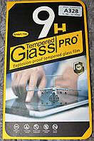 Защитное стекло для телефона Lenovo A328 2.5D 0.33mm