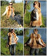 Жилет из лисы цельный мех купить в Одессе размер 50