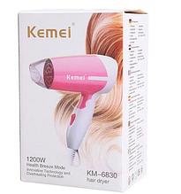 Компактный Портативный дорожный фен Kemei KM6830 1300 Вт Розовый