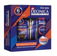 DEONICA FOR MEN - подарочный набор 2019 - 2, фото 1