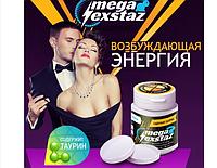 Mega Exstaz (Мега Екстаз) - потужний жіночий збудник, віагра, секс!
