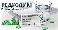 Препарат Редуслим - средство для похудения
