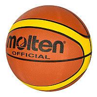 Мяч баскетбольный размер 5, резина, 470-490 г