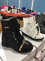 Ботинки на меху микс (2 цвета) Размеры 26-31, фото 1
