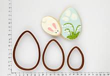 Комплект вырубки пасхальные яйца 3шт разных размеров, 3Д формы пасхальные яйца