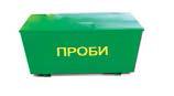 Ящик для проб 0,15 м³