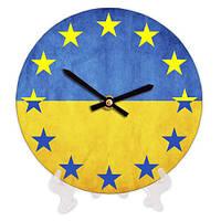 Часы патриотичные с принтом 18 см
